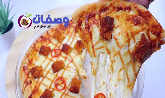 هبة ابو الخير بيتزا