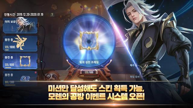 game-aov-korea-mod-ios