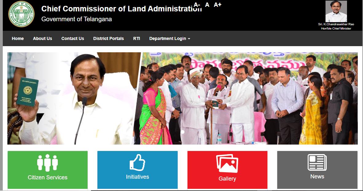 Maa Bhoomi Telangana Portal