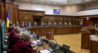 Конституционный суд не отстранил от должности своего главу Тупицкого
