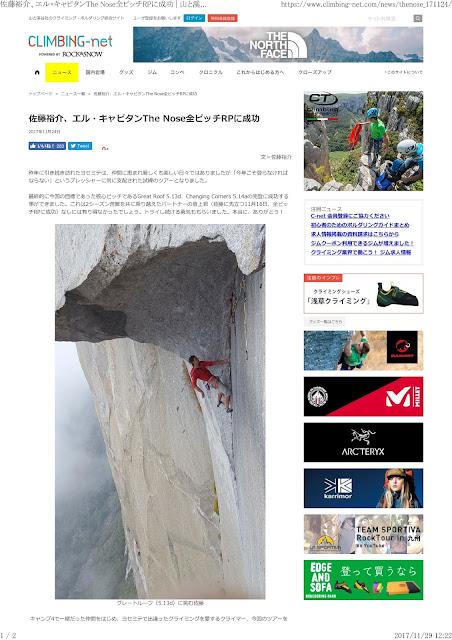 https://www.climbing-net.com/
