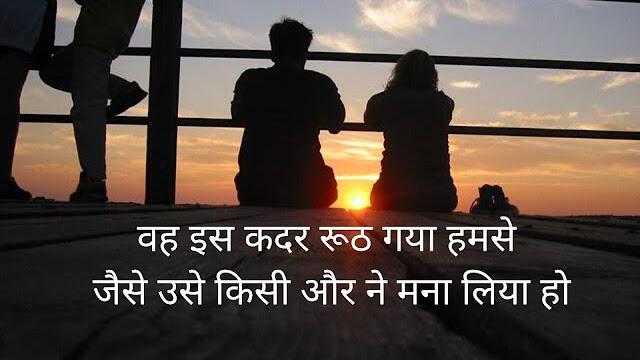 Dard Bhari Shayari 2line