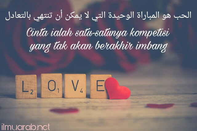 Kata Mutiara Cinta Dalam Diam Karena Allah