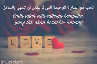 Kata Mutiara Cinta dalam Bahasa Arab dan Artinya