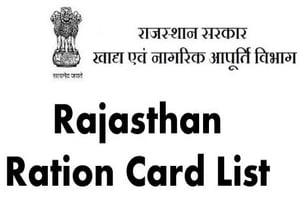 Rajasthan Ration Card List District Wise Search Name PDF Download