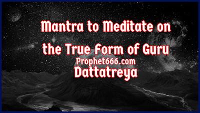Mantra to Meditate on the True Form of Guru Dattatreya