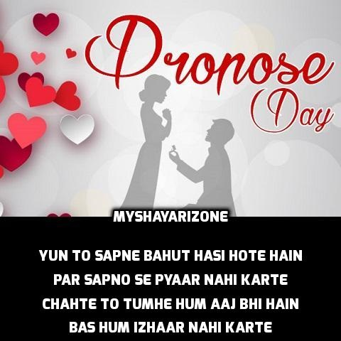 Best Real Love Shayari Propose Day SMS Image