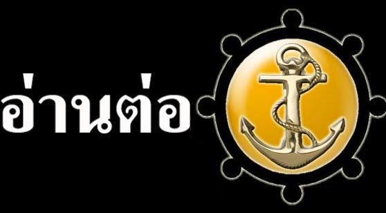 http://pirateonepiece.blogspot.com/2010/03/marine-monkey-d-garp-d.html