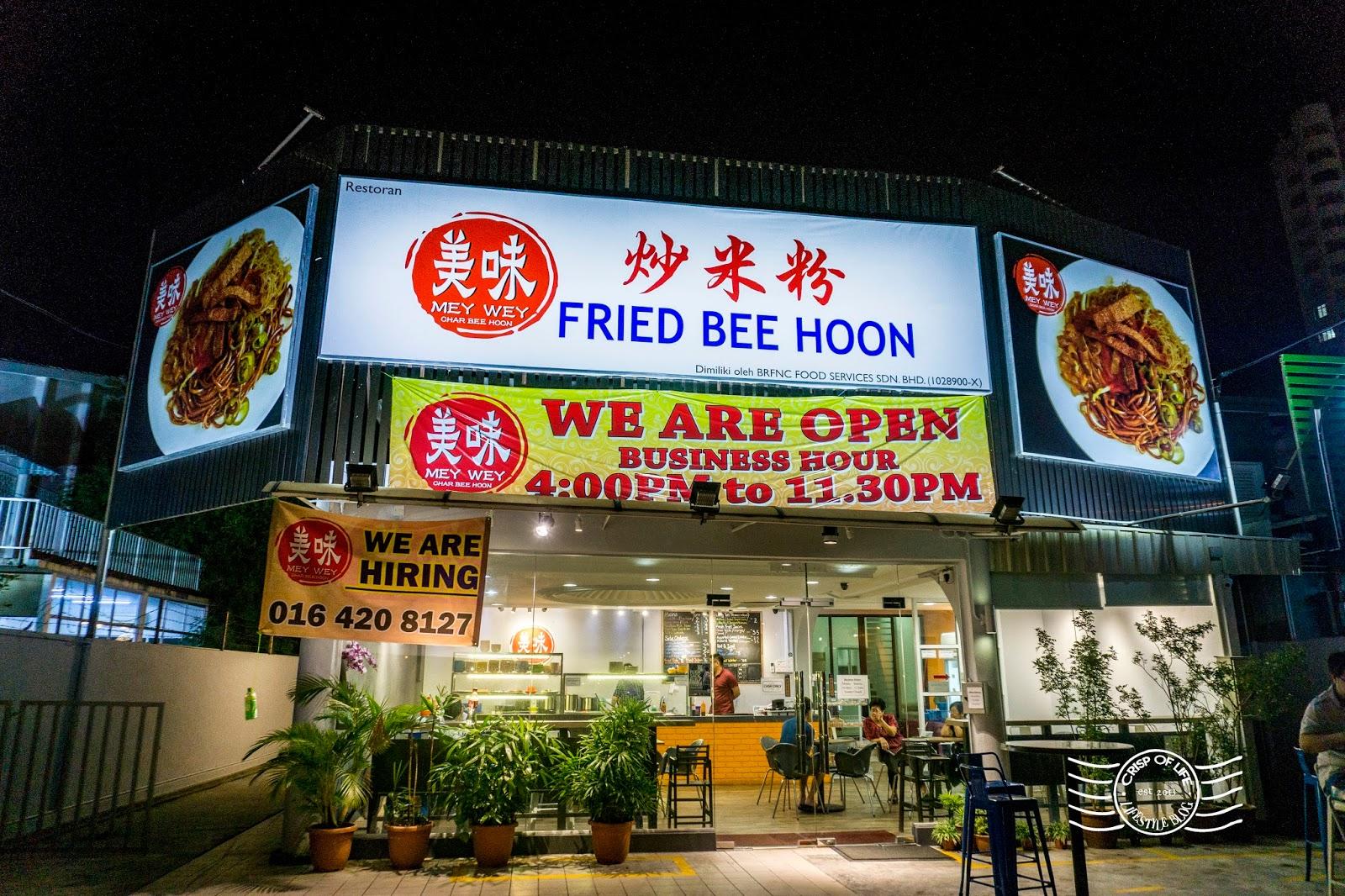 Fried Bee Hoon Penang Tanjung Tokong