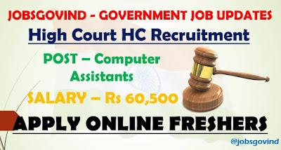 High Court HC Recruitment 2021