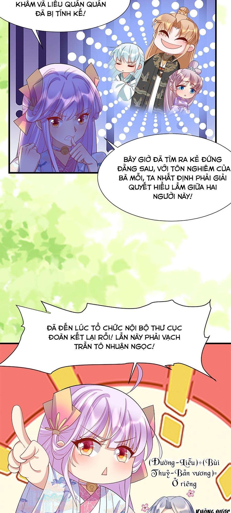 Dưỡng Thú Vi Phi chap 45 - Trang 8