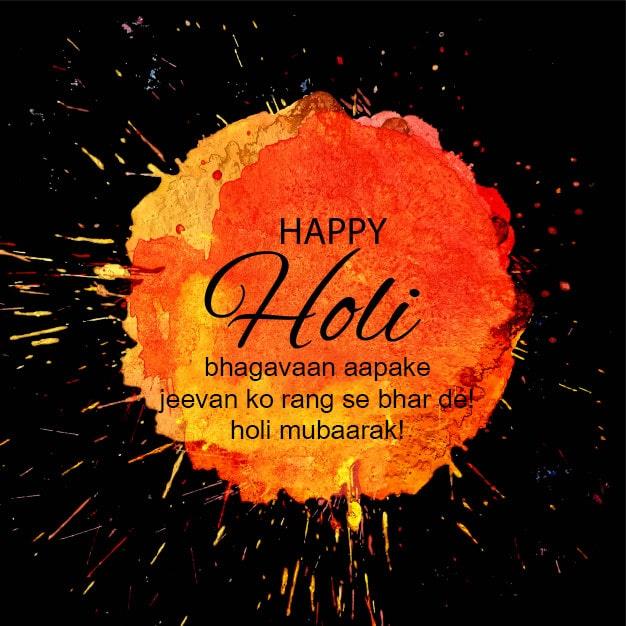 latest Holi images