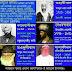 নাসীরুদ্দিন আলবানীর ভ্রান্ত আকিদা ও মুখোশ উন্মোচনঃ (পর্ব ১)