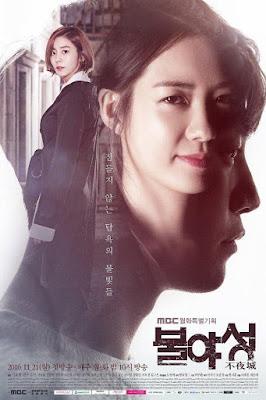 Bulyaseong AKA White Nights (TV Series) S01 DVD HD Latino 5DVD