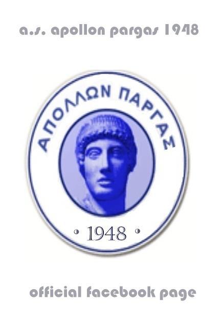 Ο Απόλλων Πάργας ανακοινώνει την απόκτηση του ποδοσφαιριστή Μπάμπη Πάκου. Το πρώτο και απόλυτα επιτυχημένο πέρασμά του από την ομάδα μας, ήταν αρκετό ώστε ο Μπάμπης να τεθεί φέτος ως πρώτος στόχος των νεοαποκτηθέντων ποδοσφαιριστών.