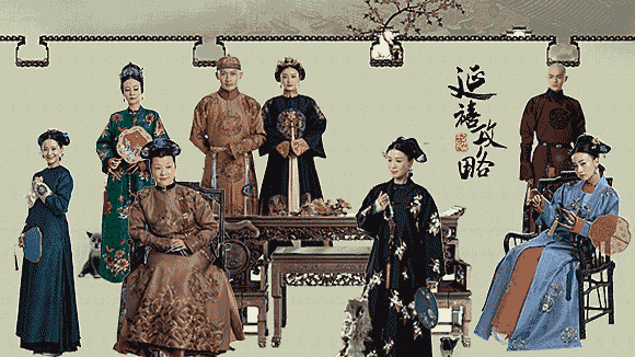Story of Yanxi Palace