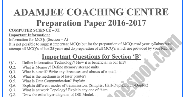 Adamjee notes For All Subjects: Computer Science 11th