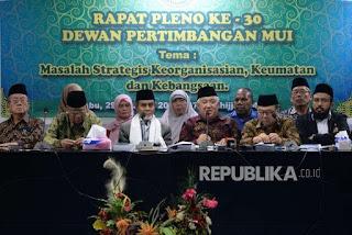MUI Bogor Pastikan Kawin Kontrak Tetap Zina