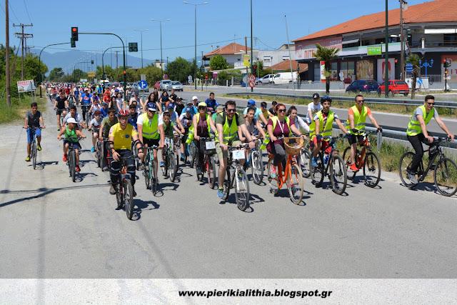 Δ.Τ. 10η Πανελλαδική Ποδηλατοπορεία