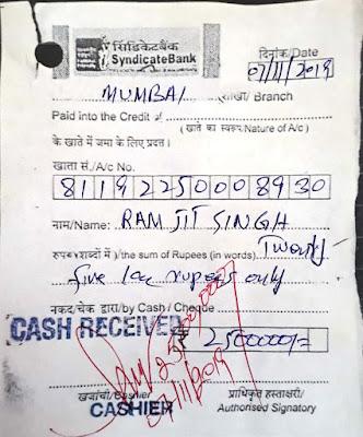 kbc 25 lakh winner proof