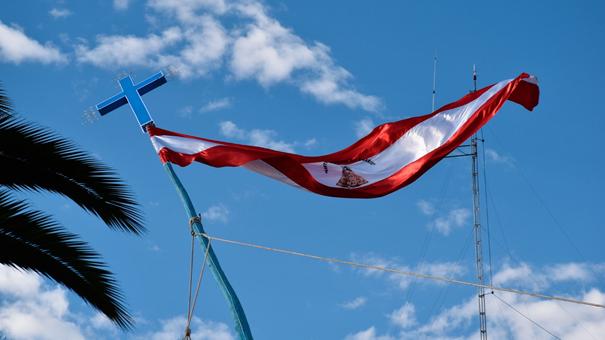Cajabamba: La parada de gallardete ferial