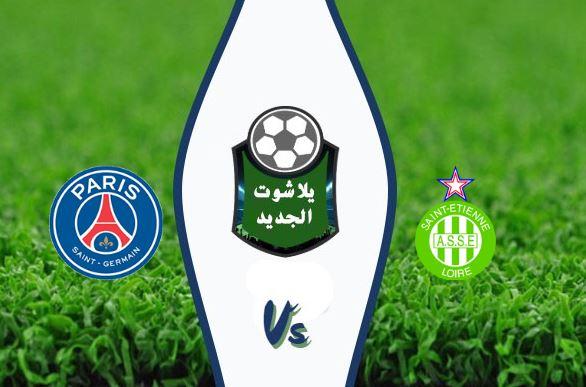 نتيجة مباراة باريس سان جيرمان وسانت إيتيان اليوم 12/15/2019 الدوري الفرنسي