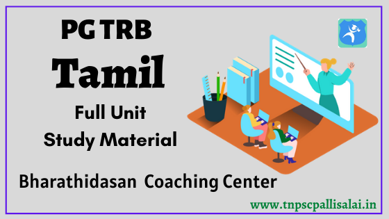 PG TRB Tamil Full Study Material Released by Bharathidasan TNPSC Coaching Center