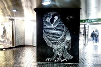Sunday Street Art : Philippe Baudelocque - métro Châtelet les Halles - Paris 1