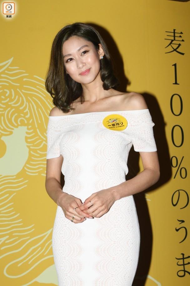 Asian E-News Portal: Christine Kuo announces her
