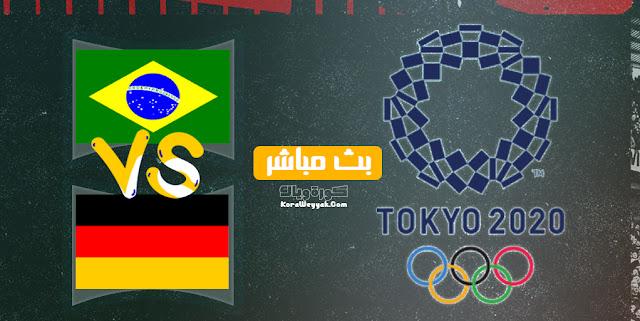 نتيجة مباراة البرازيل وألمانيا بتاريخ 22-07-2021 الألعاب الأولمبية 2020