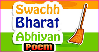 Swachh Bharat Abhiyan Poem in English