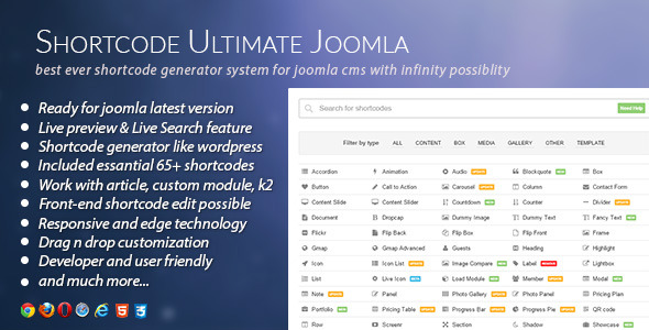Shortcode Ultimate Plugin for Joomla 3.x