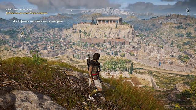 Assassin's Creed Odyssey: Кассандра - желанный гость в Афинах