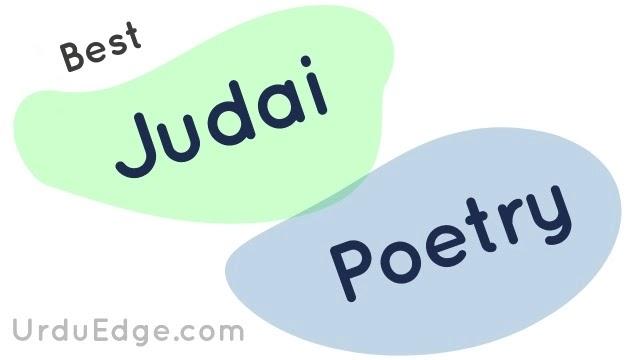 judai poetry