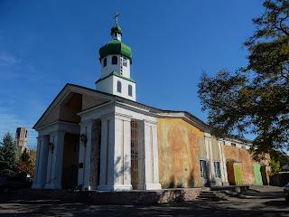 Константиновка. Церковь св. Иоанна Кронштадтского. Бывший кинотеатр «Комсомолец»