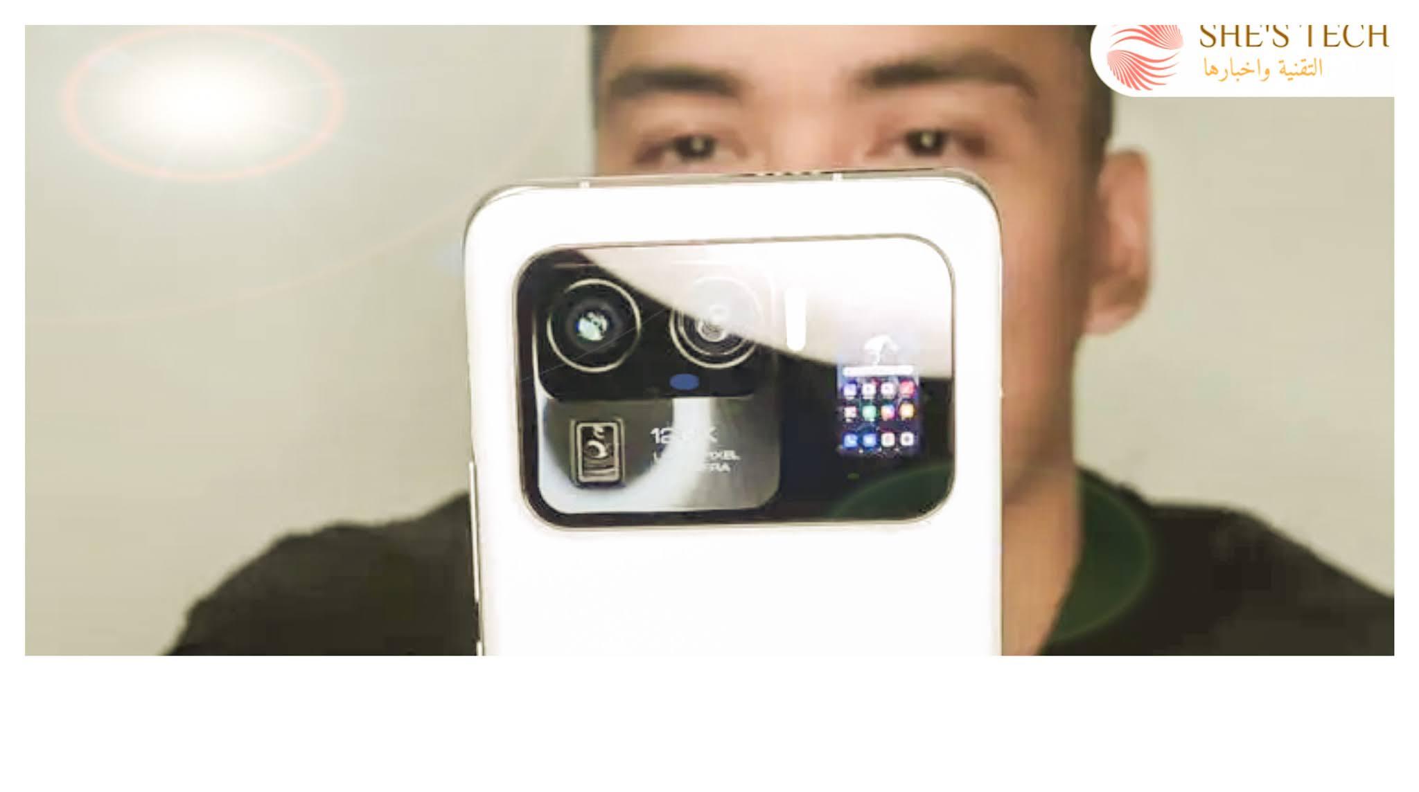 شاوميMi 11 Ultra يأتي بشاشة ثانوية بجانب الكاميرا