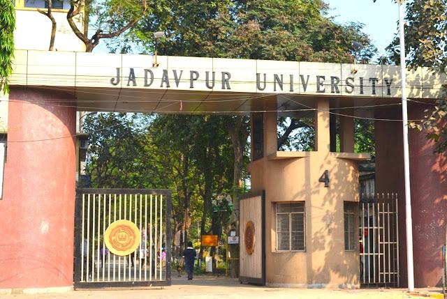 Jadavpur University Gate
