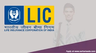 LIC Recruitment 2020 Various vacancies for AAO & AE, Check The Complete Application Process.
