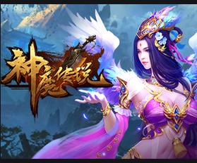 Tải game Trung Quốc hay Thần Ma 2D  Việt Hóa Free Full code Full VIP tặng 10.000.000KNB