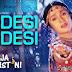 Pardesi Pardesi Jana Nahi Lyrics | Raja Hindustani