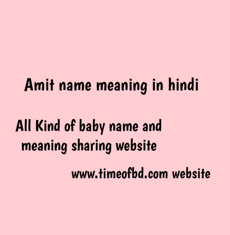 amit name meaning in hindi, amit ka meaning, amit meaning in hindi dictionary, meaning of amit in hindi