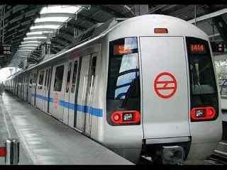 आइये करते है दिल्ली मेट्रो की यात्रा – एक अनोखा मजेदार सफर | Gyansagar ( ज्ञानसागर )