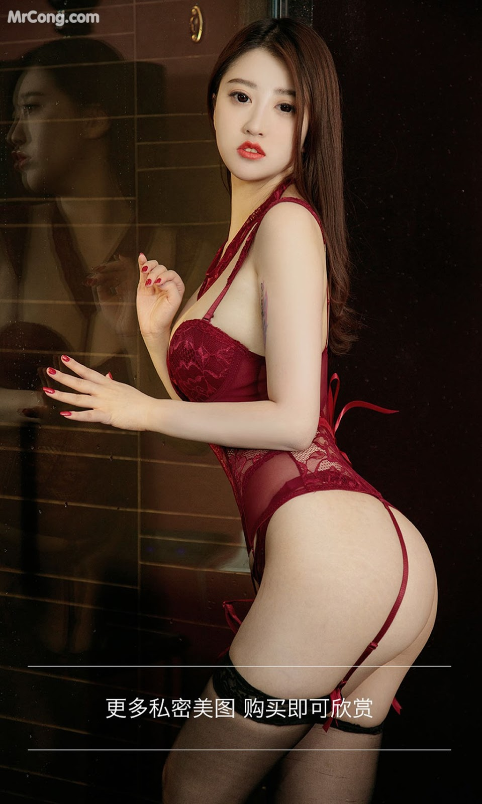 Image UGIRLS-Ai-You-Wu-App-No.964-Ai-Miao-MrCong.com-009 in post UGIRLS – Ai You Wu App No.964: Người mẫu Ai Miao (艾淼) (40 ảnh)