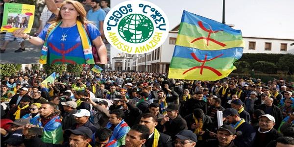 الحركة الامازيغية المغرب