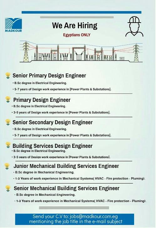 مهندسين تصميم وميكانيكا وكهربا مدكور جروب