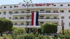 وظائف جامعة بني سويف معيدين و دكاترة مصر اليوم 2021