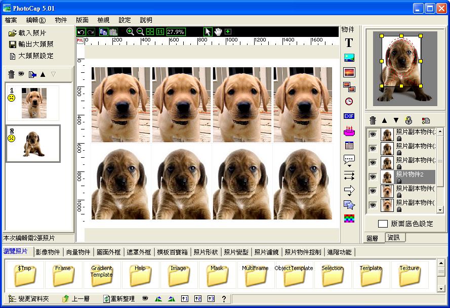 使用 PhotoCap 自製大頭照 -- 快速又省錢 - G. T. Wang