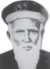 Nuriddin Ar-Raniri