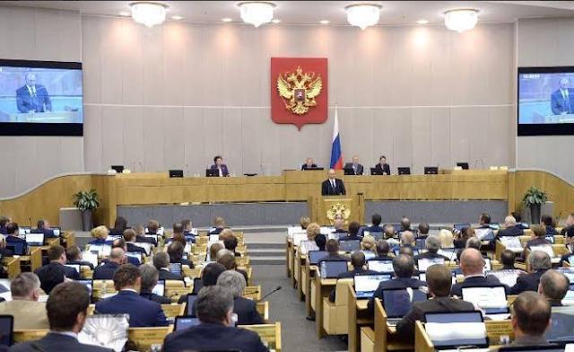 URUSI: BUNGE LAPITISHA SHERIA, WATAKAOIKOSEA HESHIMA SERIKALI MTANDAONI KUKIONA CHA MOTO