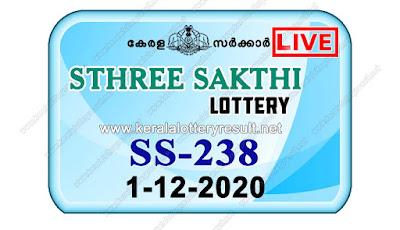 Kerala Lottery Result Sthree Sakthi SS 238 1.12.2020,Sthree Sakthi SS 238 , Sthree Sakthi 1-12.2020 Sthree Sakthi Result, kerala lottery result, lottery result kerala, lottery today result, today kerala lottery, lottery results kerala, lottery result today kerala, kerala lottery result today, today lottery results kerala, kerala lottery today results, kerala lottery live, kerala lottery today live, live lottery results